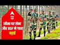 R-Day: Amid security concerns, Army & BSF increase patrolling on the border