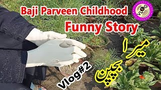 Baji Parveen Vlog When I am Children  Happy Life With Me - My Story Baji Parveen
