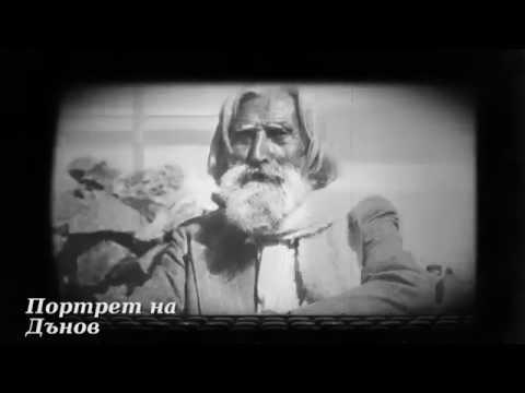 11 юли 1864 - роден Петър Дънов