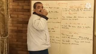 نقاط وتريكات هامة فى ضمائر الوصل انجليزي ثانوية عامة|اختيار حروف الجر وحالات الحذف @Galal Hasanin
