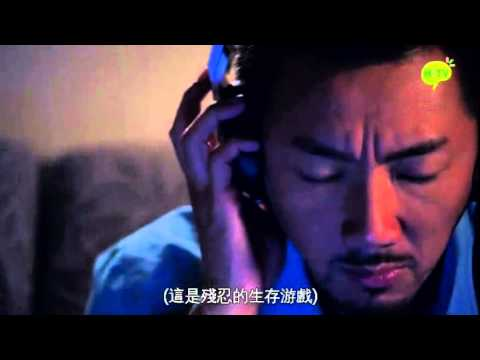 HKTV 第二人生 插曲 MP魔幻力量-生存遊戲(第四集第四節)