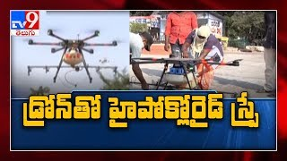 Officials use drone to sanitise Vijayawada to contain Coro..
