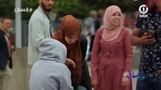 الجزايري ما يقبلش بنت بلادو تمسح الصباط  من أجل كسب القوت حتى ولو كانت هي حابة هذا الشي .