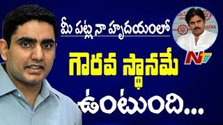 'Matru Devo Bhava': Lokesh reacts to Pawan Kalyan..