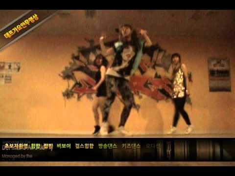 [댄스학원 No.1] T-ara(티아라)Lovey-Dovey(러비더비) KPOP DANCE COVER / 데프수강생 월말평가 방송댄스 안무 가수오디션 정보 실용음악 defdance