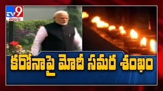 KCR, Jagan support PM Modi's initiative to light up lamps..