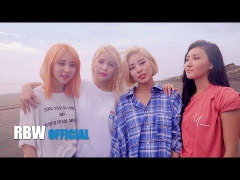 [MV] 마마무(MAMAMOO) - 별 바람 꽃 태양(Star Wind Flower Sun)