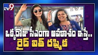 Rashmika Mandanna Interview in Metro Train-TV9 Special..