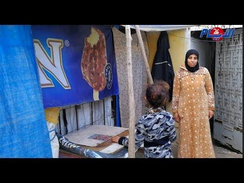 معاناة امرأة .. مبقيتش بغيت نعيش فالمغرب