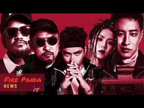 中国新说唱II 海选现场视频曝光, 都有哪些Rapper去了? 【FirePanda News】