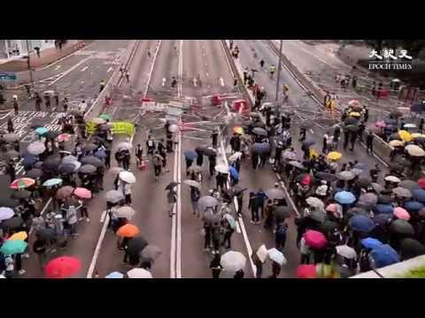 【反送中惡法・金鐘現場直擊】夏慤道東西行線現場情況