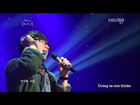 Lee Seok Hoon (이석훈) - 말하는대로 As One Says (Eng Sub) 121012
