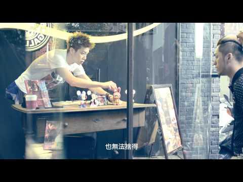 大嘴巴 Da Mouth - [Maybe的機率  ] MV 官方完整版 - 偶像劇[翻糖花園] 主題曲