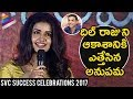Anupama Parameswaran praises Dil Raju @ SVC success celebrations 2017