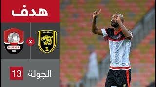 هدف الرائد الأول ضد الاتحاد (محمود شيكابالا) في الجولة 13 من الدوري ...