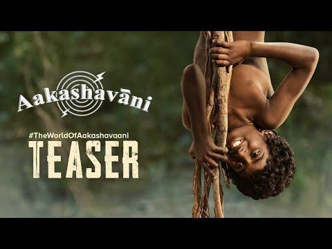The World Of Aakashavaani Teaser - Ashwin Gangaraju, Kaala Bhairava