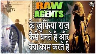 RAW Agents के ख़ुफ़िया राज़ || India's Raw Agent Secrets Documentary , Traning Video in Hindi