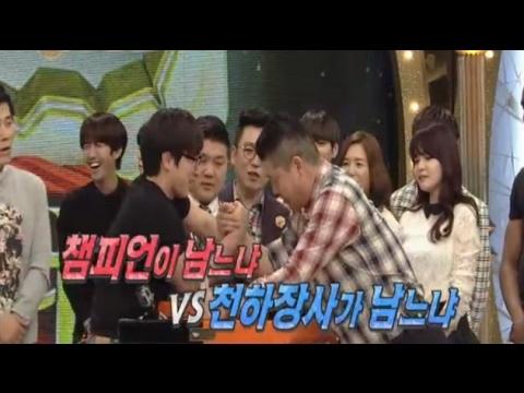 강호동 vs 홍지승 팔씨름