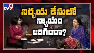 Disha Case Ninditula encounter pai Tv-9 exclusive Interview lo RenuDesai