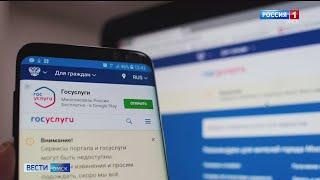 «Вести Омск», дневной эфир от 1 октября 2021 года
