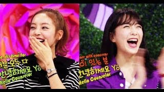 Hello Counselor Ep.137