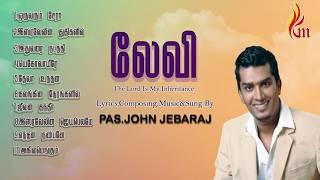 LEVI -1 Pas.John Jebaraj - Pas. John Jebaraj | Holy Gospel Music