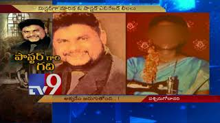 AP Pastor's dirty secrets exposed -Special Focus..