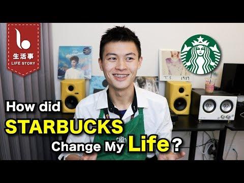 Starbucks星巴克工作經驗分享!工作內容?面試?遇到最尷尬的事情?|I.C Charlie