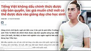 [TẬP 11]Mr.Cú react Tiếng Việt không dấu được cấp bản quyền | WONDER HU