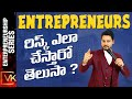 How Entrepreneurs Can Take Calculated Risks? | Venu Kalyan | Entrepreneur Series