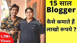 How a 13 Year School Going Boy Earns More Than $2000 Per Month From Blogging |  @Satish K Videos