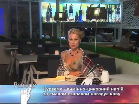 Ревизор. Выпуск 12.10.2011
