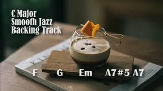 Smooth Jazz Backing Track