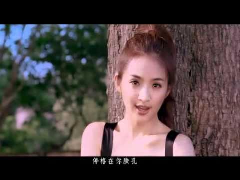 [avex官方] 林依晨 守護星(MV完整版)