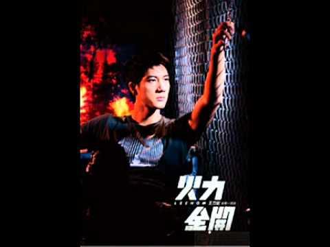 依然爱你-王力宏 Wang Leehom [完整版]