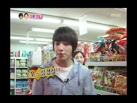 우리 결혼했어요 - We got Married, Jeong Yong-hwa, Seohyun(14) #02, 정용화-서현(14) 20100710