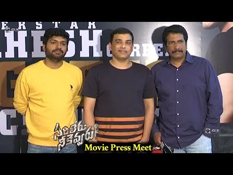 sarileru-neekevvaru-movie-press-meet