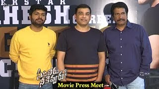 Sarileru Neekevvaru Movie Press Meet