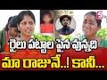 Saidabad Raju Family Reveals Real Facts About Raju | Saidabad 6 Years Girl | Singareni News