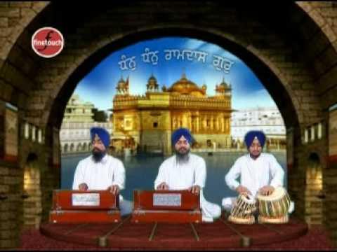 Ab Gur Ramdass Ko - Bhai Dalbir Singh Ji (Hazoori Ragi)