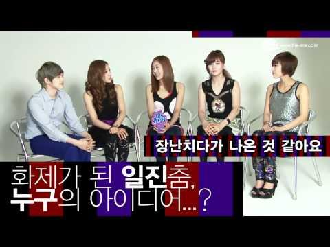 [Interview] Sunny Hill (써니힐) - 이것이 실력파다!?