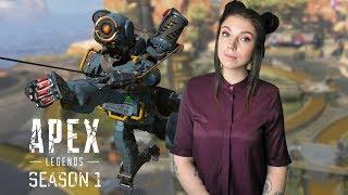 APEX LEGENDS - SEASON 1, 1000+ KILLS BLOODHUNTER - PS4PRO GAMEPLAY
