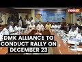 DMK alliance to conduct rally on December 23 | NewsX