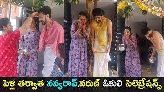 Tv actress Navya Rao, Varun after marriage celebrations-Fu..
