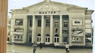 Выставка Горловского музея истории