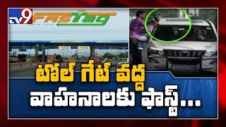 FASTag implementation near toll plaza from today..