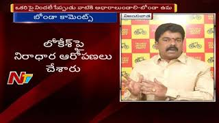 Is this part of Garuda?: Bonda Press Meet on Pawan..