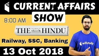 8:00 AM - Daily Current Affairs 13 Oct 2018 | UPSC, SSC, RBI, SBI, IBPS, Railway, KVS, Police