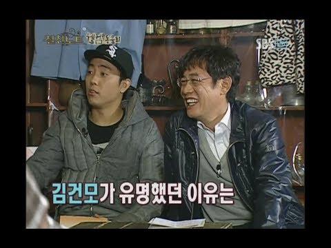091218 ㅈㅊㄴㅌ 2 (E.54) 은지원(Eun Jiwon) 젝스키스(SECHSKIES) 720p