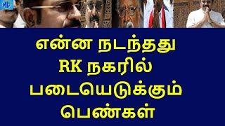 rk nagar bypoll opinion poll puts ttv |tamilnadu political news|live news tamil